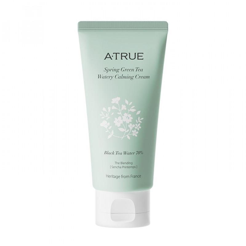 Успокаивающий крем для лица для увлажнения и осветления кожи