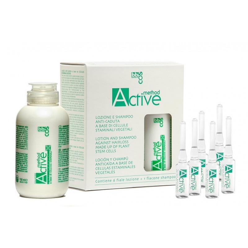 Домашний набор против выпадения волос на основе стволовых клеток растений-BBCOS Active