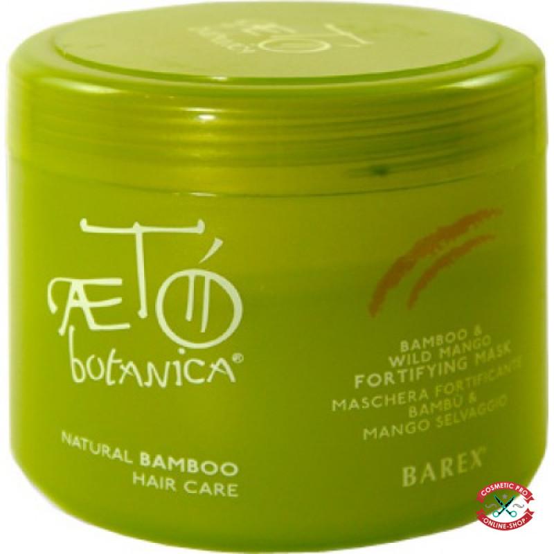 Barex AETO botanica-Маска укрепляющая с экстрактом бамбука и дикого манго 500ml