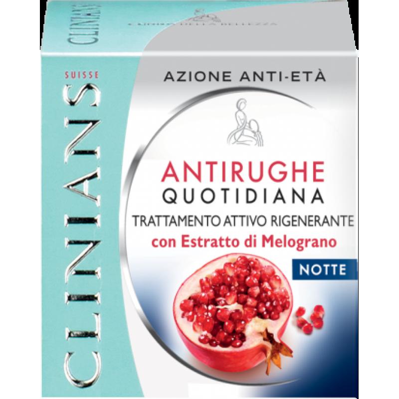 Крем ночной против морщин питательный с экстрактом граната-CLINIANS ANTIRUGHE QUOTIDIANA