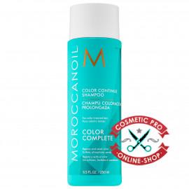 Шампунь для сохранения цвета Moroccanoil Color Complete