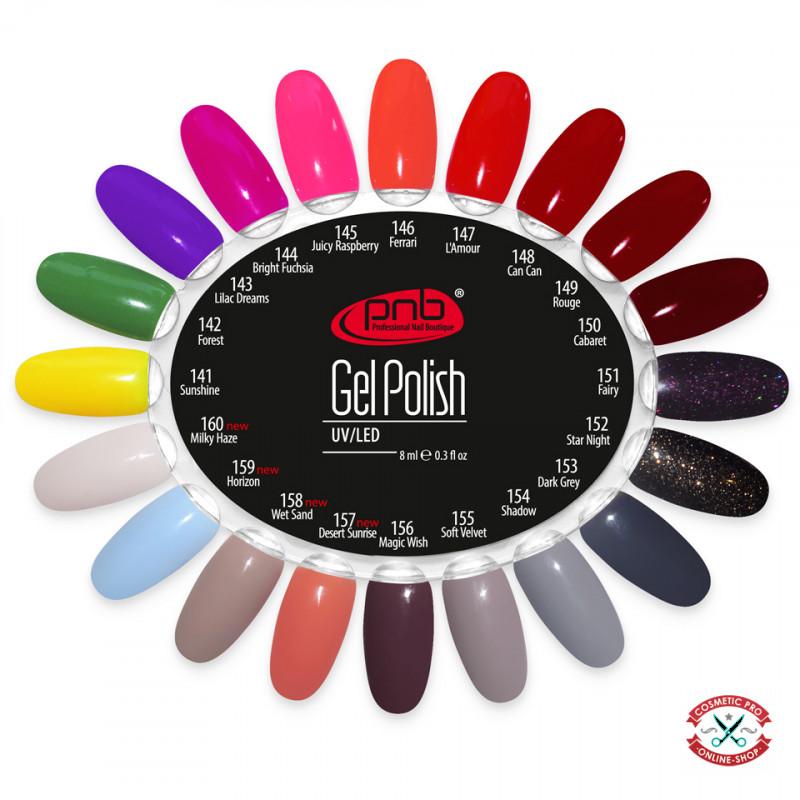 PNB Gel Polish-цветной гель лак(Все цвета)