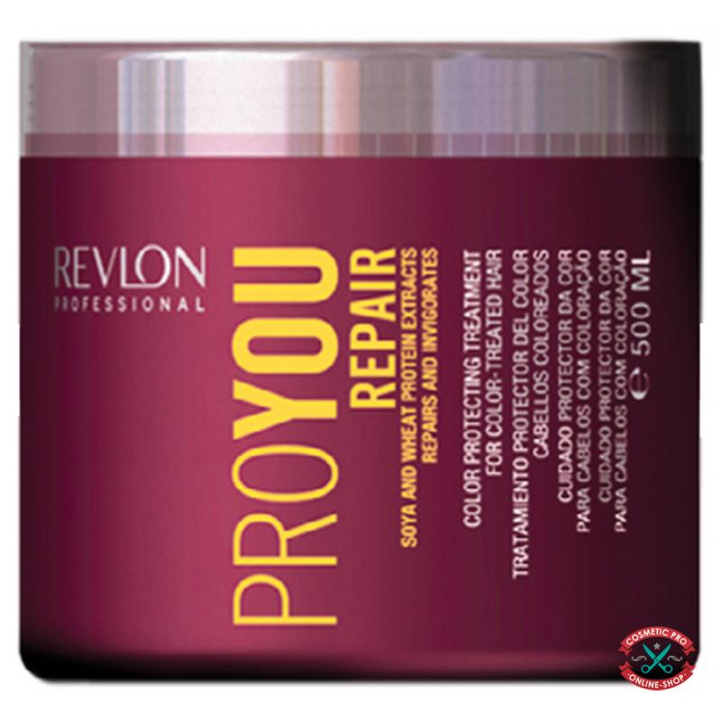 Восстанавливающая маска Revlon Professional Pro You Repair Treatment
